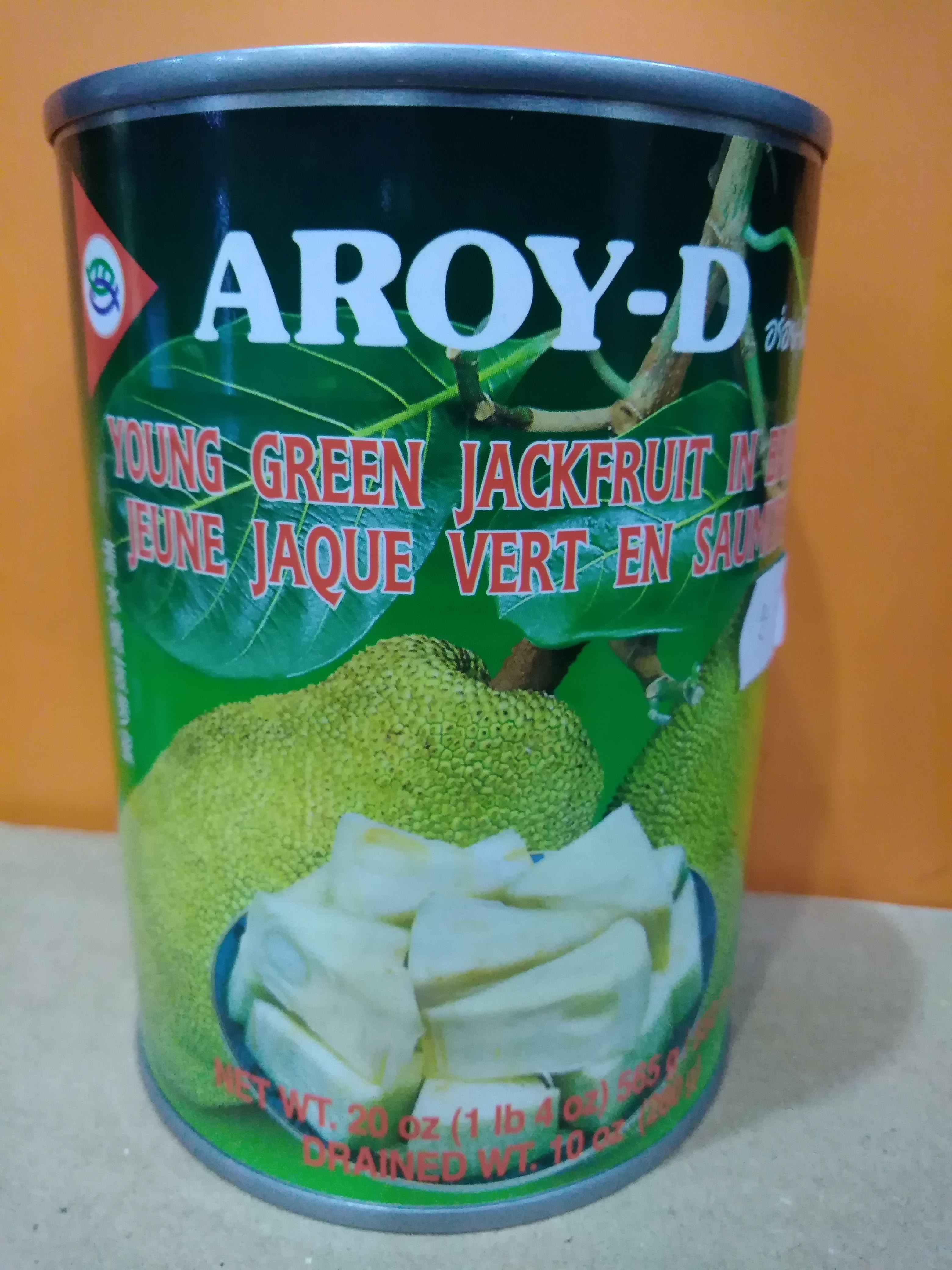Jack Fruit Young in Brine 565g